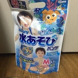 【新品未開封】ムーニー 水あそびパンツ Mサイズ