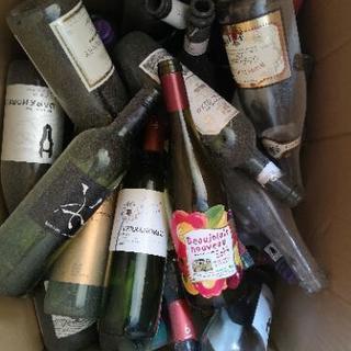 空 ワインボトル ウィスキーボトル 30本ぐらいあります