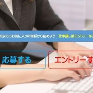 ひかりマルチヘルパー|一関市ドコモショップ勤務|急募! - 販売