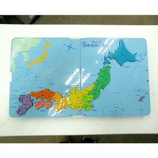 札幌【くもんのNEW日本地図パズル】知育玩具 おもちゃ 地理 K...
