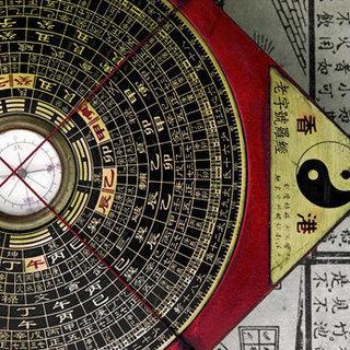 東洋占星学 初級講座 (2日間集中コース)埼玉大宮校 11月9日・10日