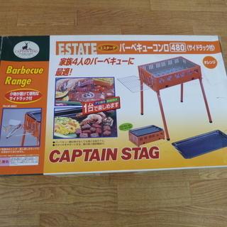 CAPTAIN STAG キャプテンスタッグ ESTATE エス...