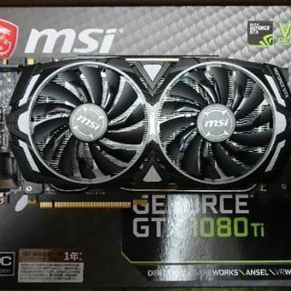 GEFORCE GTX 1080ti msi ARMOR 11G OC