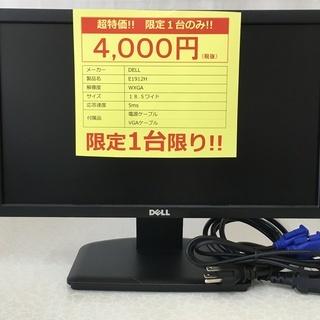 DELL 液晶モニタ 18.5ワイド