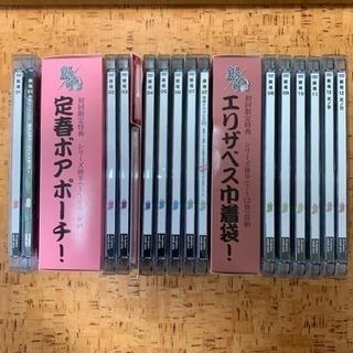 銀魂 完全生産限定版 シーズン1 全12巻セット 特典付き