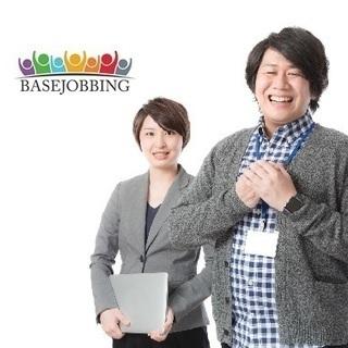 SE支援業務|Wi-Fiサービス・IOTサービス|東京新宿区西新宿 初台勤務 - 新宿区