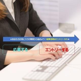 SE支援業務|Wi-Fiサービス・IOTサービス|東京新宿区西新宿 初台勤務 - IT