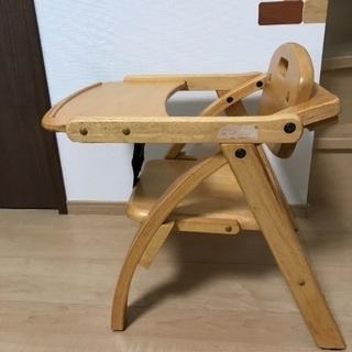 【赤ちゃん用椅子】Arch(アーチ)ベビーチェア