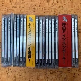 銀魂 完全生産限定版 シーズン2 全13巻セット 特典付き