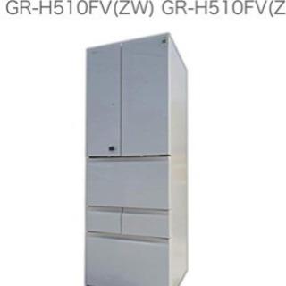 日立冷蔵庫 GR-H510FV 2014年製 6ドア