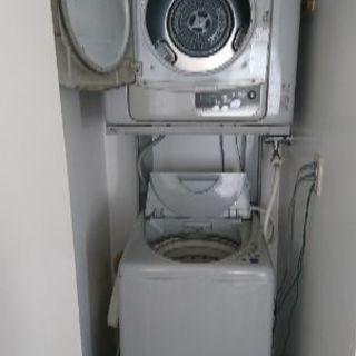 ナショナル 洗濯機 乾燥機 設置台付き 20年使用 修理歴1回 0円