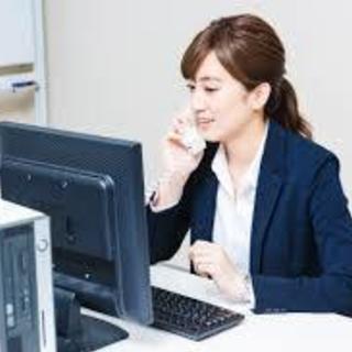 【急募!】外国人可!未経験可!簡単な事務作業です!