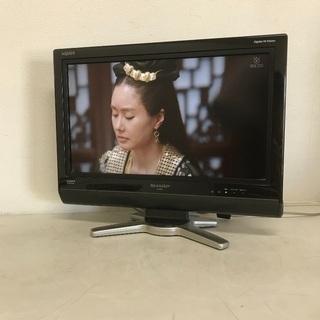 即日受渡可❣️SHARPアクオス20型ハイビジョンテレビ4000円