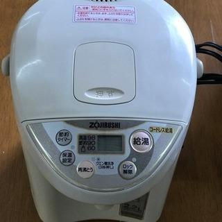 象印マイコン電動給湯ポット