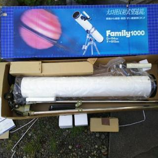 譲渡が決まりました!大口径反射式望遠鏡