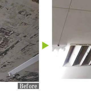 カビ・汚れ・悪臭を除去!!環境対応型特殊洗浄工法 G-Eco工法 - 地元のお店