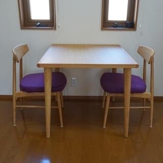大塚家具 ダイニングテーブル 2人用