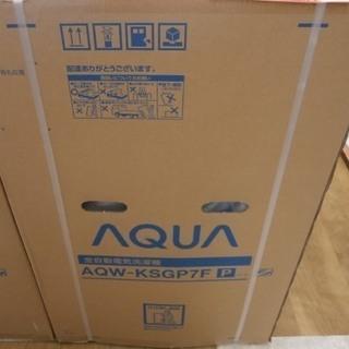 ,【引取限定】アクア AQW-KS7 7.0kg洗濯機 新品です...