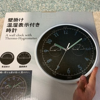 値下げしましたぁ‼️時計(温湿度計付き)
