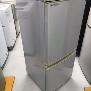 在庫入れ替え20%OFF【リサイクルサービス八光 田上店 安心の1...