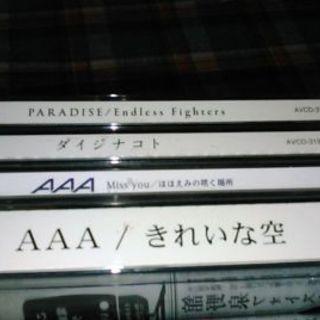 AAA アルバム (中古)