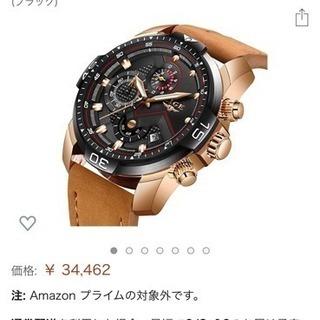 新品腕時計三点
