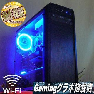 GTX960+SSD+WiFi☆Apex/PUBG/R6S動作OK♪