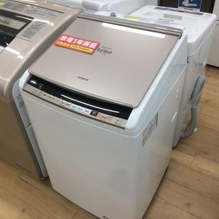 安心の1年保証つき!HITACHIの大型洗濯乾燥機!