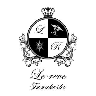 美容室ル・レーヴ(Le・reve)船越店 オープニングスタッフ(ス...