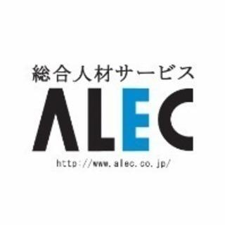 【座間市広野台】《短期》飲料を専用ゲージに積み込カンタンなお仕事!!