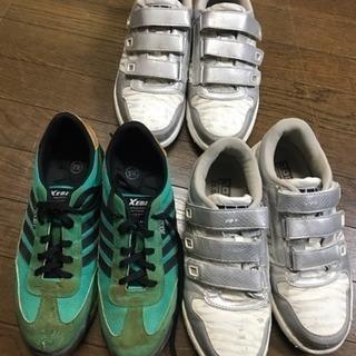 靴、作業靴、26cm x 2組 / 26.5cm x 1組  つ...