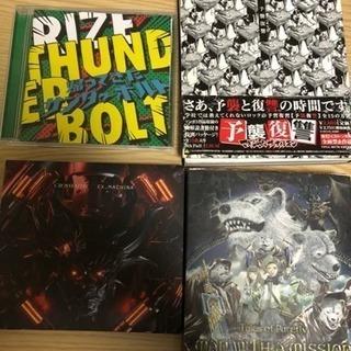 ロック【CDセット】