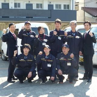 中途正社員募集中★☆★☆東村山事業所