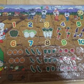 アンパンマン 数字パズル 46ピース