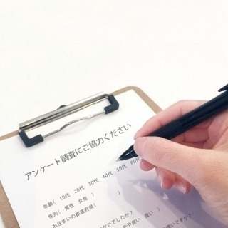 ☆アンケート調査スタッフ募集☆