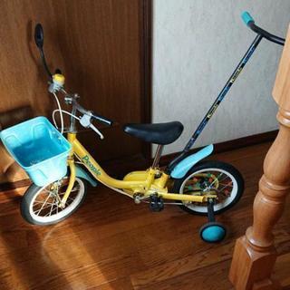 いきなり自転車かじとり式 2~6才