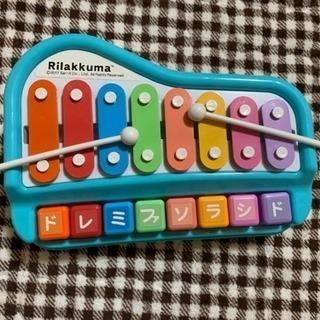 リラックマ ピアノ 鉄琴