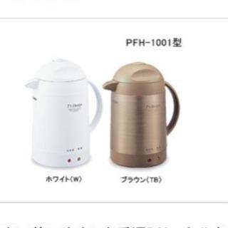 タイガー 電気ポット PFH-1001