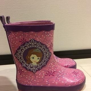 ソフィアの長靴 19センチ