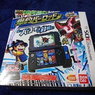 3DS LL専用爆釣りバーロッド