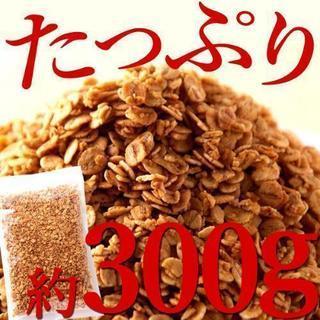 ダイエット ヘルシー グラノーラ 大麦 低カロリー シリアル 食物...