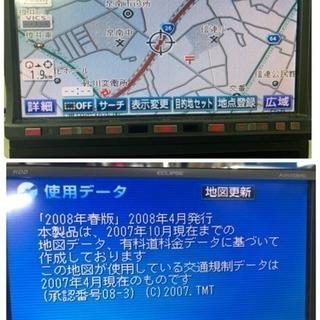中古カーナビ地デジワンセグiPod iPhone dock イク...