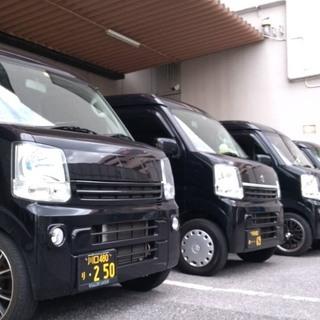 軽・配送ドライバー『今なら入社祝い金6万円+便利アイテム5点セット...