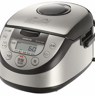 新品 日立 炊飯器 5.5合 IH式 [調理コース]搭載 RZ-B...