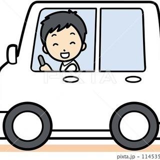 ドライバー大募集!運転するのが好きな方には必見!