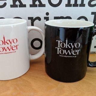 東京タワー マグカップ 赤&黒2個セット 新品 レア物です!