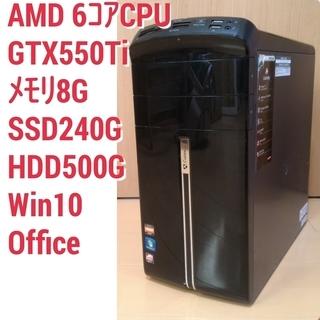 格安ライトゲーミングPC 6コアCPU GTX550Ti SSD搭...