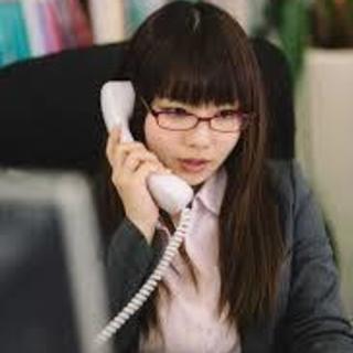 (1日5時間・週4日)時給1400円の総務庶務&営業事務補助