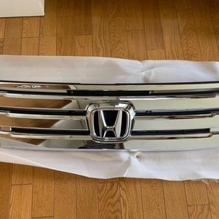ステップワゴンスパーダ 新品フロントグリル