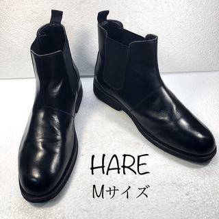 【HARE】ハレ メンズ サイドゴアブーツ M 25~25.5cm...